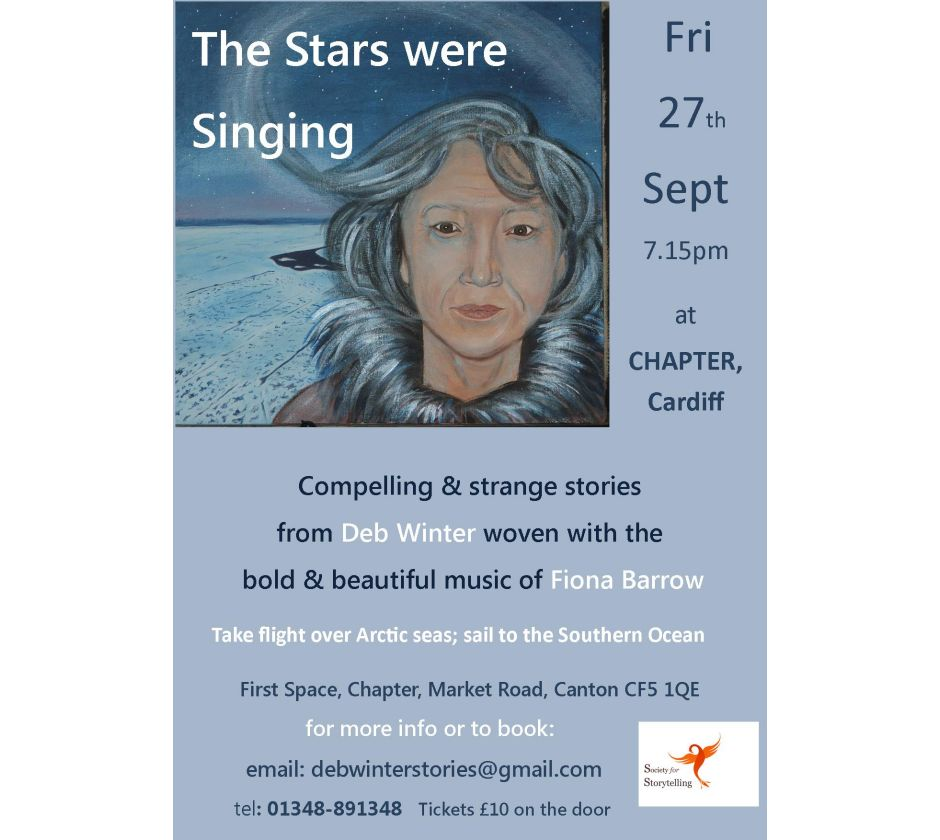 Stars Were Singing Poster